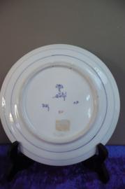 20% KORTING:  de Porceleyne Fles wandbord decor Pijnacker nr. 682 jaarletter CP=1971 doorsnede 18,5 cm schilder L.HO. (onbekend) (2)