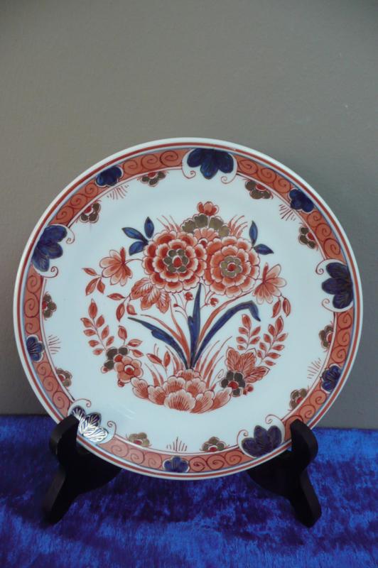 20% KORTING:  de Porceleyne Fles wandbord decor Pijnacker nr. 682 jaarletter CP=1971 doorsnede 18,5 cm schilder L.HO. (onbekend)