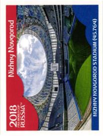 12 Stadium Novgorod