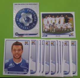 World Cup 2010 Complete Team Set Greece