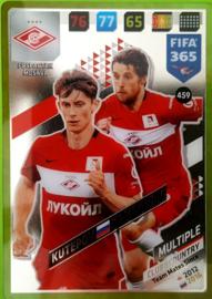 459 Glushakov/ Kombarov