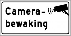 camerabewaking 450x200mm DOR