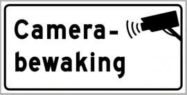 camerabewaking 450x200mm DOR