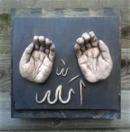 'Het gebed van een moeder '   VERKOCHT
