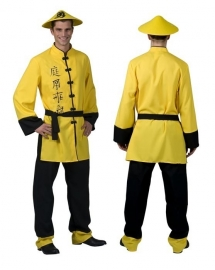 Chinees kostuum yellung