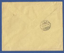 Cover met grootrondstempel AMSTERDAM 11 naar Duitsland. Perfin: L. R. & Co