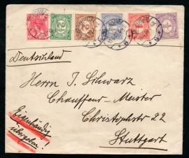 Cover met langebalkstempel ROTTERDAM naar Duitsland. Met sluitzegel INTERNATIONALE POSTZEGELTENTOONSTELLING AMSTERDAM 1909.