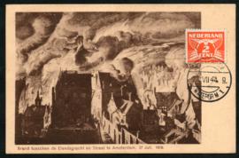 AMSTERDAM, Brand tusschen de Elandsgracht en Straat te Amsterdam. 27 Juli 1679. Ongelopen kaart.