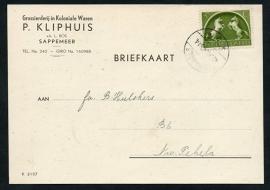 Firma briefkaart SAPPEMEER 1945 met langebalkstempel SAPPEMEER naar Pekela.