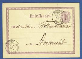 G - Briefkaart met bedrijfsnaam inslag van GOUDA naar DORDRECHT. Firmakaart.