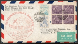 FIRST CLIPPER AIR MAIL FLIGHT TOKYO TO HONOLULU. 2 OCTOBER 1947.