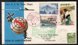 FIRST K.L.M. POLAR FLIGHT TOKYO - AMSTERDAM. 4 NOVEMBER 1958.