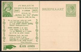 Particulier postwaardestuk Jubileum Dorus Rijkers.