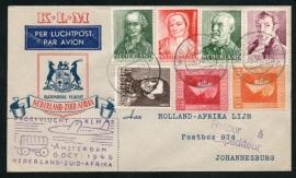 Proefvlucht KLM AMSTERDAM NEDERLAND - ZUID-AFRIKA.. 6 October 1946. (Zomerzegels)