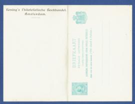 Particulier postwaardestuk KONING'S PHILATELISTISCHE BOEKHANDEL AMSTERDAM. Vraag / Antwoord kaart. Ongebruikt.
