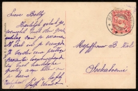 Briefkaart met kortebalkstempel MEESTER CORNELIS naar Soekaboemi.