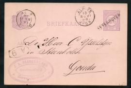 G - Briefkaart met langstempel ZEVENHOVEN en kleinrondstempel ALPHEN naar GOUDA.