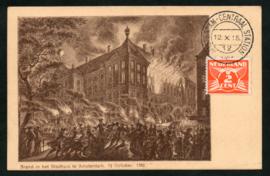 AMSTERDAM, Brand in het Stadhuis te Amsterdam. 12 October 1762. Gelopen kaart.