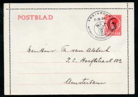 Postblad G 17. AMSTERDAM NATIONALE POSTZEGELTENTOONSTELLING.