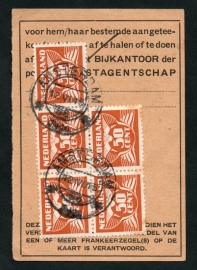 Half postbuskaartje AMSTERDAM 1944 met nvph 391 ( in blok van 5).