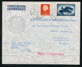 Eerste vlucht KLM AMSTERDAM - MOSKOU. 21 Juli 1958.