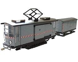 Sortimentpackung  Halle Gütertriebwagen 3000-10-011