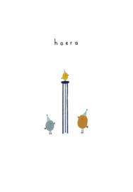 Hoera(08)
