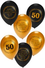 Ballon Abraham 14inch HE 6st assorti