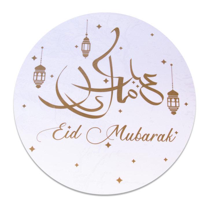 Raamsticker Eid Mubarak goud 46cm