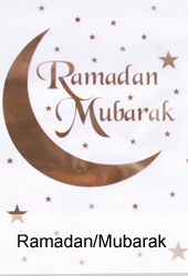 buton Ramadan_Mubarak.jpg