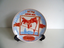 Bordje made in Russia (Art.16-1228)