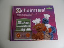 Sesamstraat Geheim taal  uit 2010 (Art.18-2256)