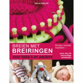 Breien met breiringen voor baby's en peuters