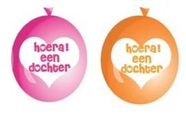 Geboorteversieringen ballonnen hoera een dochter 6 stuks mix