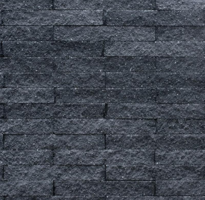 Wallblock split 10x10x40 cm antraciet