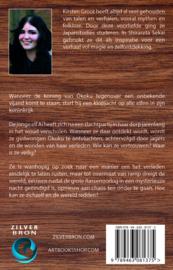 Shirareta Sekai - deel 1 - De terugkeer van Layhar - Kirsten Groot - ebook