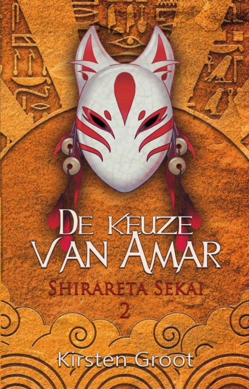 Shirareta Sekai - deel 2 - De keuze van Amar - Kirsten Groot