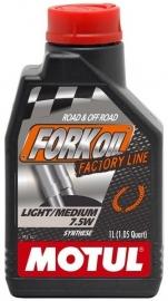 Vorkolie Motul Fork Oil Factory Line 7,5W Light-Medium