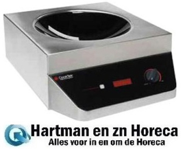 53000605800 - CookTek Heritage enkele inductie wok, topunit, 374x438x186 mm (bxdxh), MWG2500 COOKTEK