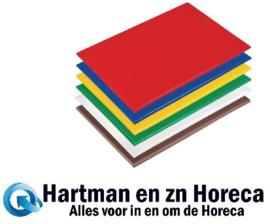 HC862 -Hygiplas antibacteriële HDPE snijplanken set