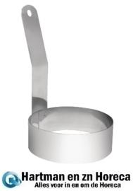 GD695 - Vogue eierbakring met lang handvat 7,5 cm