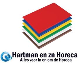 HC870 -Hygiplas antibacteriële LDPE snijplanken set 450x300x10mm