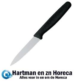 C756 - Victorinox gekarteld schilmesje 7,5cm