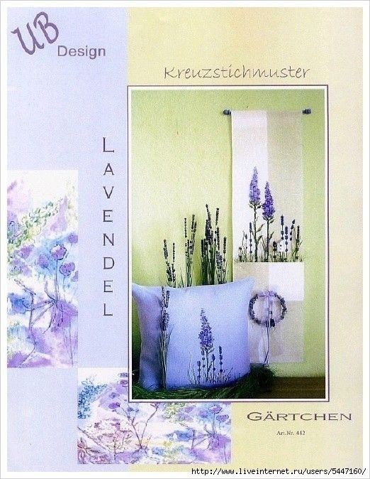 UB Design Lavendel Gärtchen
