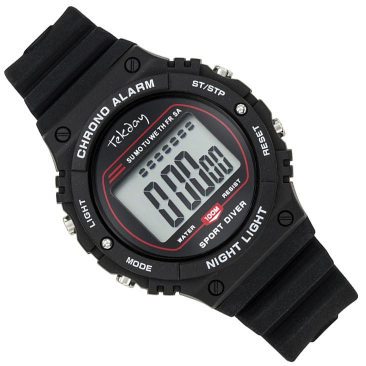 Tekday Sport Diver Digitaal Horloge 10ATM Zwart