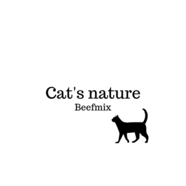 Cat's Nature beefmix 200 gram