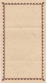 Briefpapier Sujani 6b