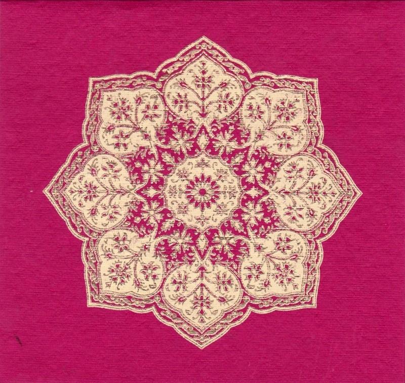 Tara 2 roze