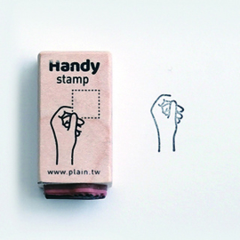 Plain Stationery - Handy Stamp - B