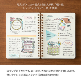 Midori Paintable Stamp - Planning
